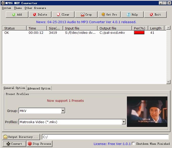 MPEG MKV Converter image