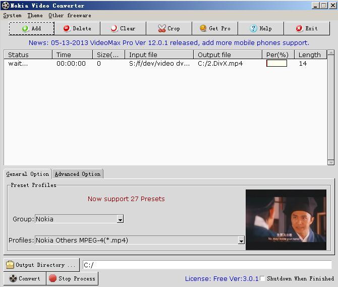 Video Converter for Nokia