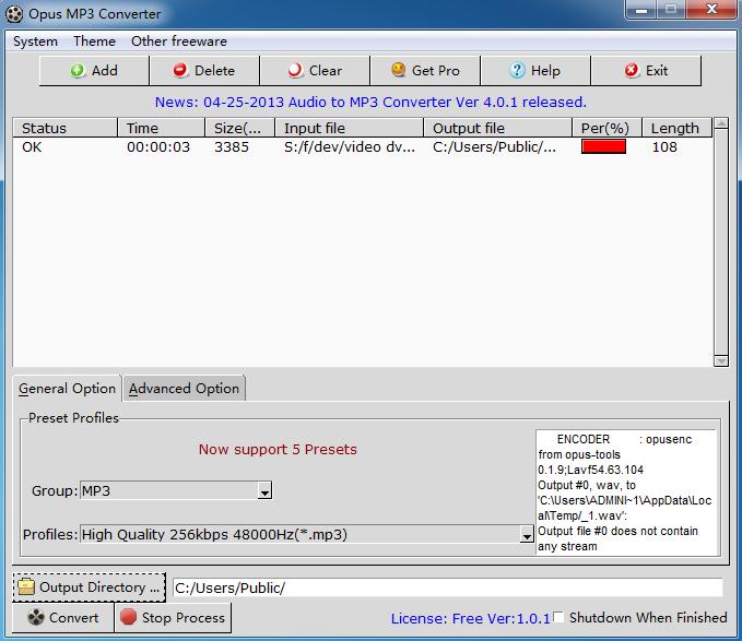 Opus MP3 Converter image
