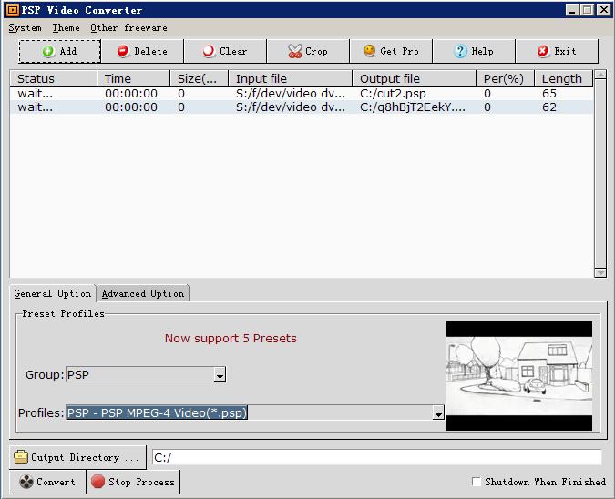 PSP Video Converter image